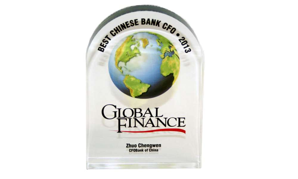 Global Finance Annual Award